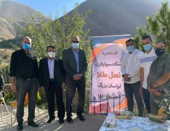 افتتاحیه باشگاه سوار کاری در یورد خالو، لواسان بزرگ